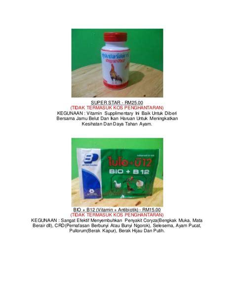 Bio Dan Kegunaanya ubat untuk penternak ayam kung dll