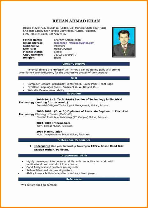 resume templates microsoft word 2007 elegant resume template in