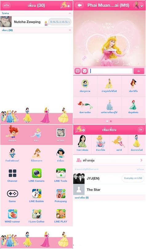 link download themes line disney princess theme line ios by nutchazawping download