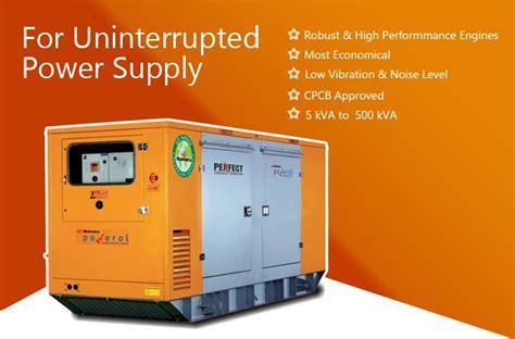 products 125 kva mahindra powerol diesel generator
