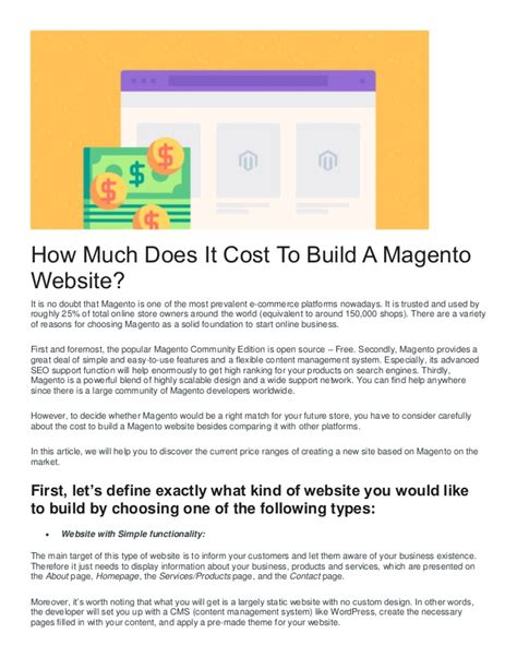 how much does it cost to build a house can you guess how much does it cost to create a magento ecommerce store