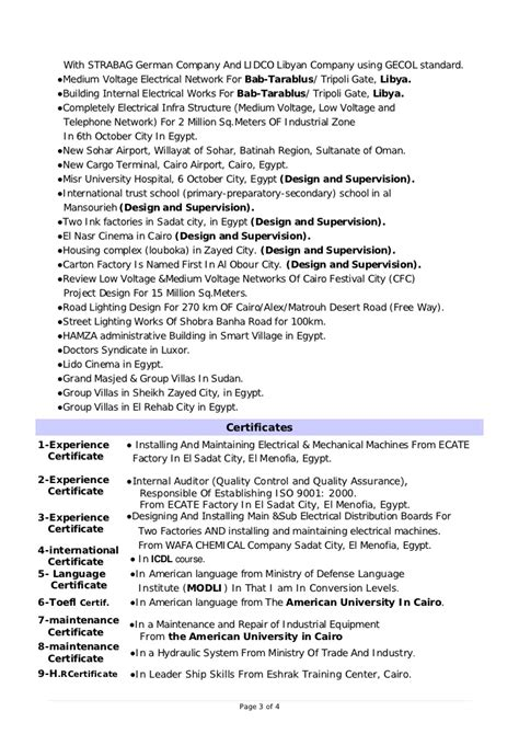 objective of resume good objective resume first job general for best
