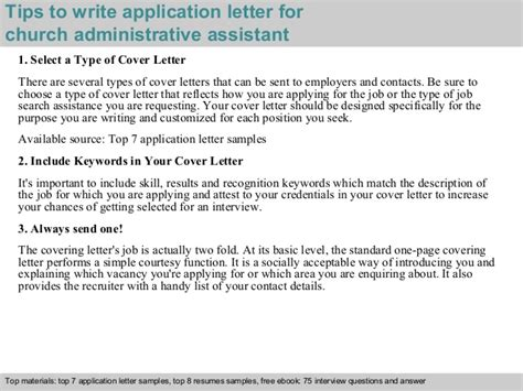 Church Administrative Assistant Cover Letter by Church Administrative Assistant Application Letter