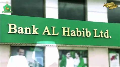 bank of habib abbas d habib appointed as chairman of bank al habib