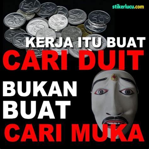 dp bbm kemerdekaan kumpulan dp bbm kumpulan dp bbm kata kata mutiara unik lucu gokil