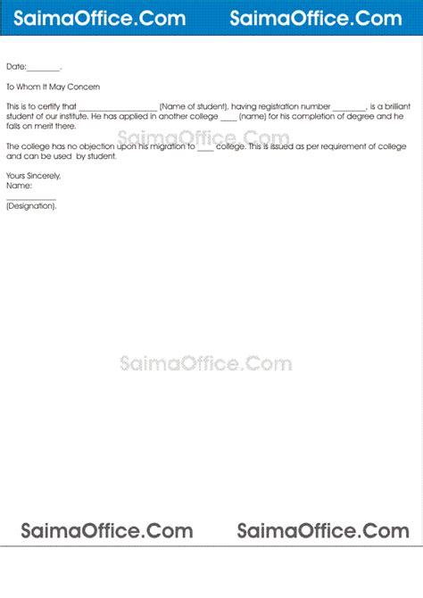 Noc Letter Format Transfer Ownership No Objection Letter Format For Bank Letter Format 2017