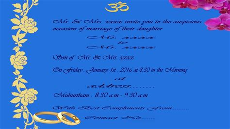design invitation card in photoshop how to design a wedding invitation card in photoshop