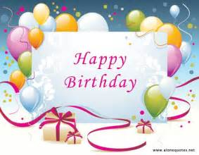 happy b day cards alone quotes