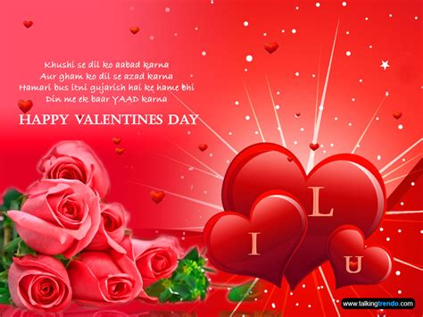 valentines for best valentine s day ideas 2018 sms greetings fb cover
