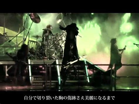 x japan jade x japan jade full fanmade pv with lyrics hqsound