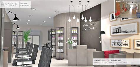 d 233 coration salon de coiffure moderne creteil 31