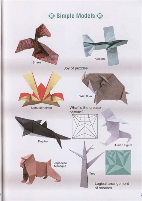 Origami Book Diagram - genuine origami jun maekawa