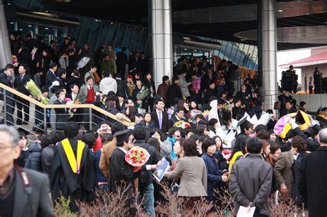 Kaist Mba by 2010 Kaist Mba 졸업식과 유감