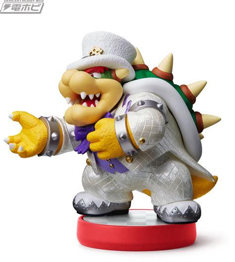 Amiibo Bowser Mario Odyssey Series 任天堂のamiiboに ファイアーエムブレム チキや プニプニ のメトロイドなど13種が参戦 電撃ホビーウェブ