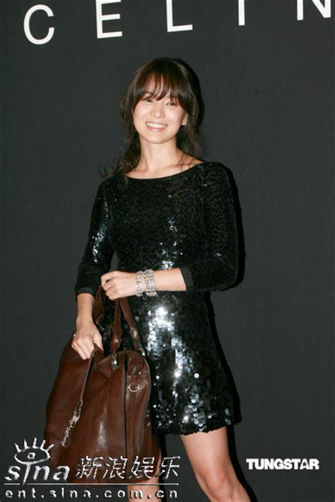 Song Hye Kyo And The Miss Song Limited Edition Bag by Song Hye Kyo Bag Debuts In Hong Kong