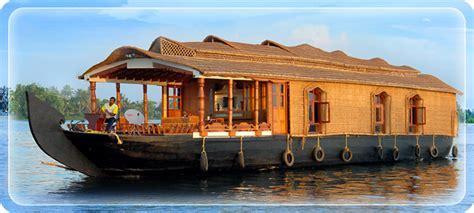 kerla house boat க ரள ப ட ஹவ ஸ வ பச ச ரம 3 ந ட கள அட த த வ த த