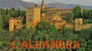 alhambra andalousie voyages cartes