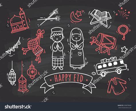 doodle fitri eid mubarak idul fitri doodle element stock vector