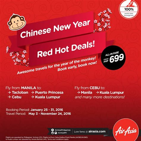new year airline promo air asia promos 2017 to 2018 new year 2016 promo