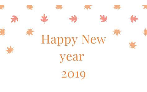 clipart buon anno gif buon anno 2019 gif su engiel