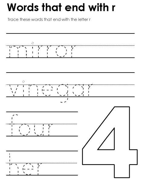 free printable worksheets grade r lovely grade r maths worksheets contemporary worksheet