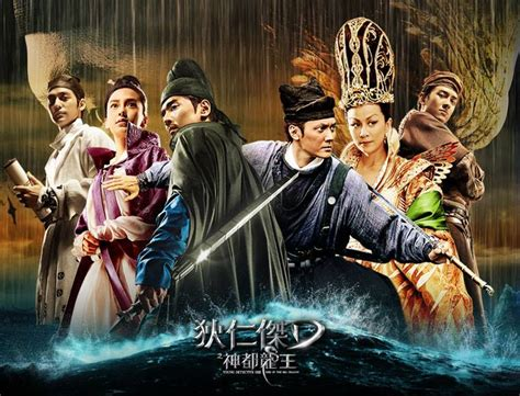 film cina detektif dee movie review young detective dee rise of the sea dragon