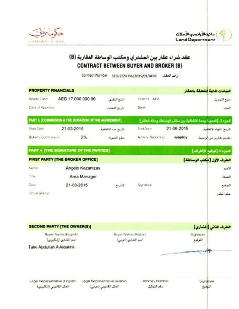 javascript layout generator الأموال الإماراتية تحو ل quot قناة العربية quot ومديرها إلى بوق لـ