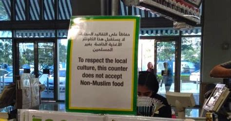 dubai municipality food control section non muslim food cashier lane in dubai life in kuwait