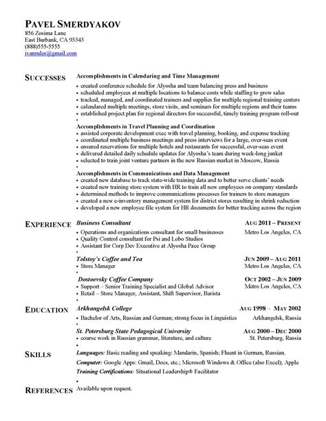 accomplishments on resume sles sales resume achievements