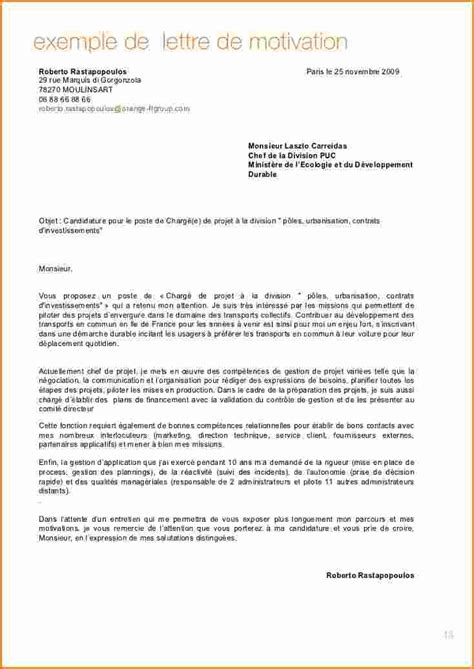 Lettre De Motivation Stage Reconversion Professionnelle 10 lettre de motivation projet professionnel exemple