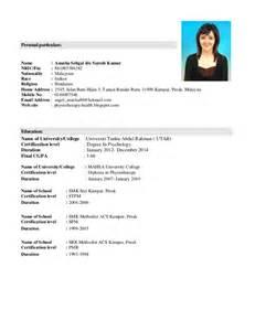 Cv Form Sample Download personal particulars resume