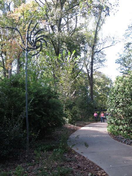 Piedmont Park Botanical Gardens Atlanta Botanical Garden Piedmont Park