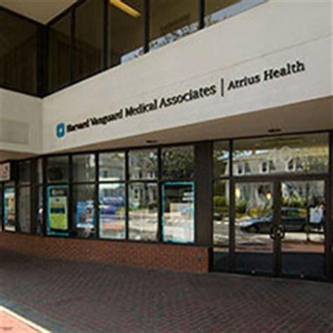 Harvard Vanguard Post Office Square by Louis Bley Orthopedics And Sports Medicine Atrius Health