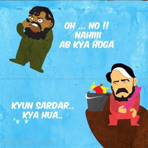 S Day Kab Hai Holi Kab Hai