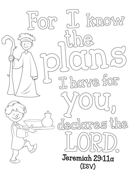 Coloring Page Jeremiah 29 11 free coloring pages of jeremiah 29