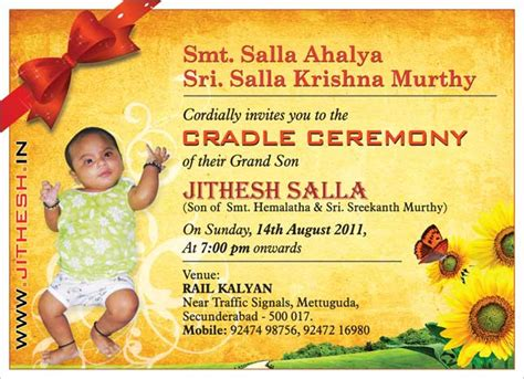 Cradle Ceremony Invitation Template Best Template Collection Cradle Ceremony Invitation Templates