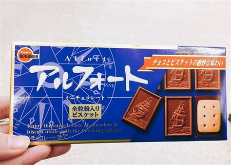 Bourbon Alfort Chocolate the 10 best and snacks at japan s most