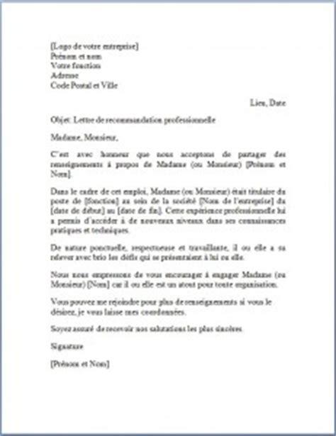 Lettre De Recommandation Bourse D étude Exemple Lettre De Recommandation Professionnelle Mod 232 Les Word Et