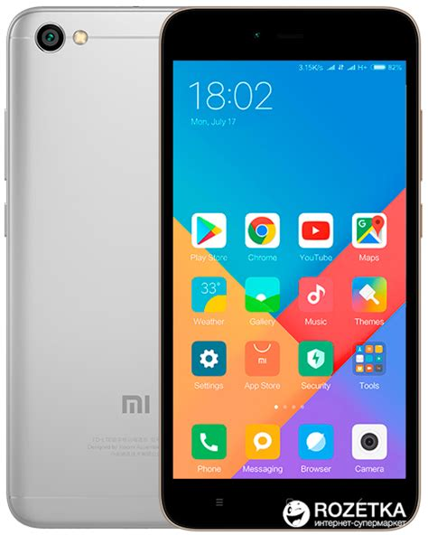 Xiaomi Redmi 5a Grey rozetka ua xiaomi redmi note 5a 2 16gb gray 隍雉霆隶