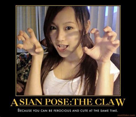 Asian Woman Meme - asian un motivational posters the arts 8asians com