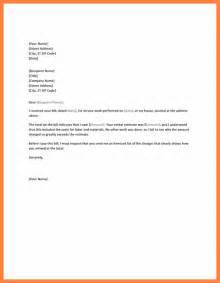 Business Letter Sample Request Payment request letter for change of payment schedule sample request letter