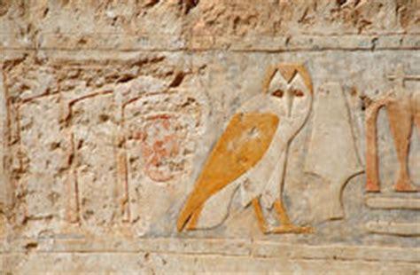 lettere alfabeto antiche lettere antiche di alfabeto foto stock 29 lettere