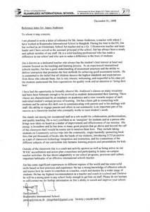 Locker Searches Essay by Essay On School Principal College Essay Heading Exles Essay Writing My School Principal Essay