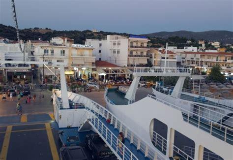 ferry boat agia marina nea styra αποστάσεις από το ξενοδοχείο καρύστιον