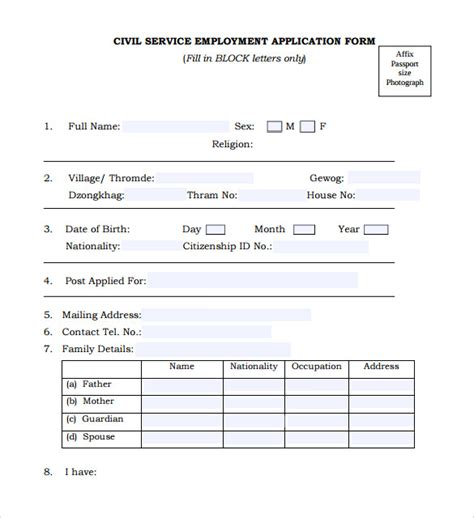 service application sle civil service application form 8 free documents in pdf