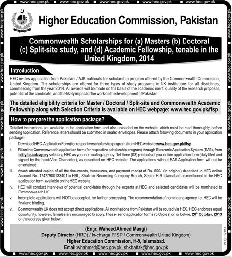 thesis higher education commission pakistan hec commonwealth scholarships 2014 for uk pakistani