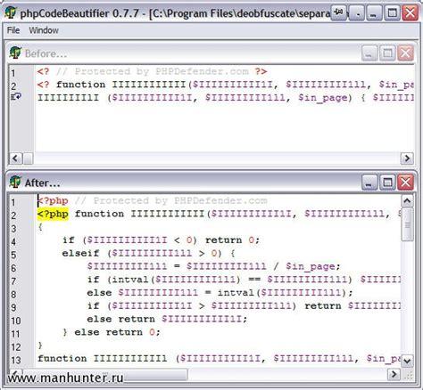 javascript format date browser deobfuscation of scripts php and javascript shram kiev ua