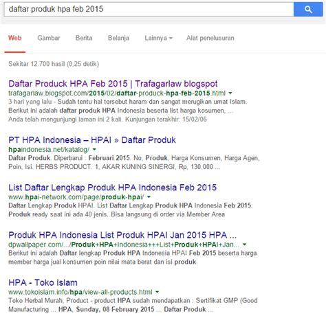 cara membuat blog kita muncul di google cara membuat artikel muncul di google trafagarlaw blogspot