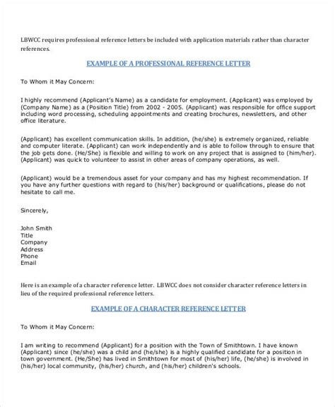 basic job letter templates 8 free word pdf format