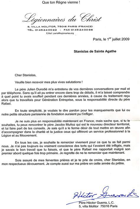Lettre De Remerciement Fin D Emploi Modele De Lettre D E Remerciement Suite A Une Invitation